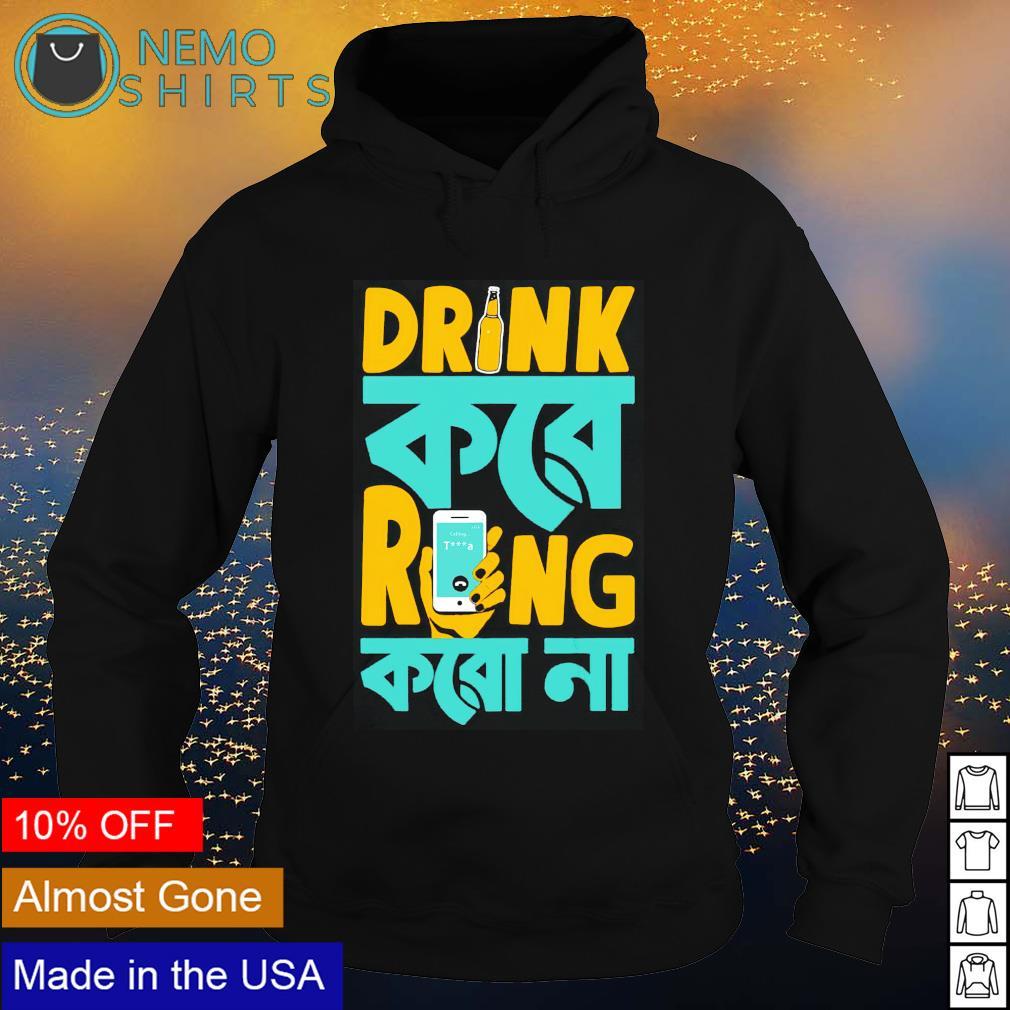 Drink kore ring koro na s hoodie
