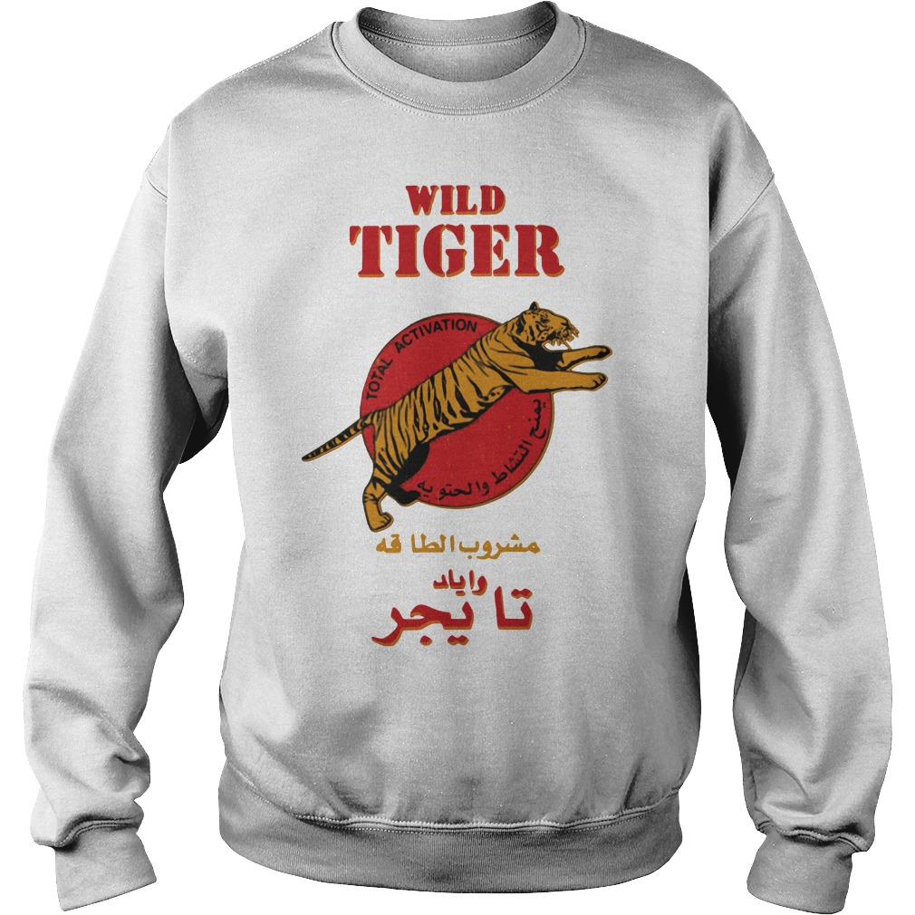 Wild tiger total activation Sweater